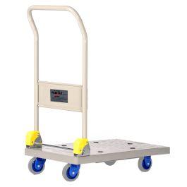Chariot à dossier rabattable en plastique Prestar, capacité de charge 150 kg