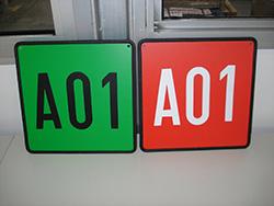 Panneaux signalétiques en différentes couleurs
